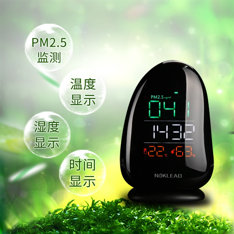 PM2.5检测仪 (A8)